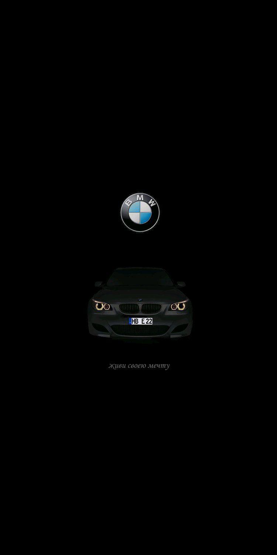 BMW Phone Wallpapers - 4k, HD BMW Phone ...