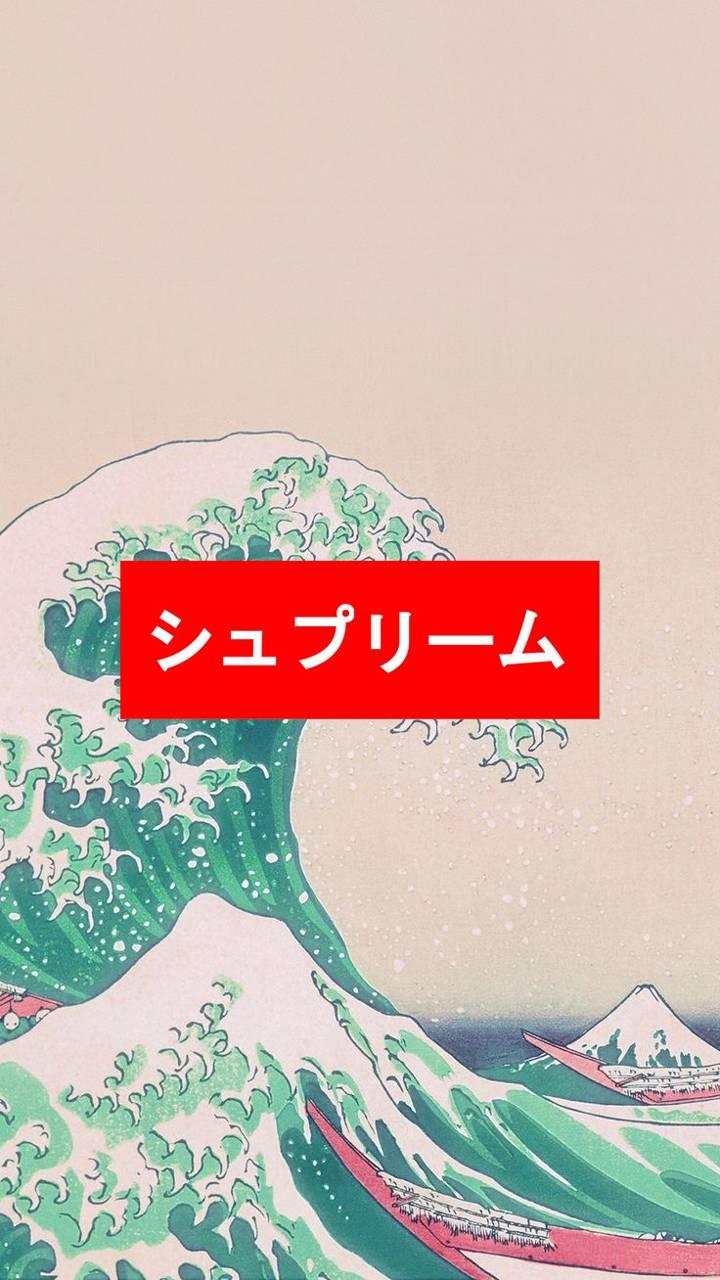 Japanese Phone Wallpapers 4k Hd Japanese Phone Backgrounds On Wallpaperbat
